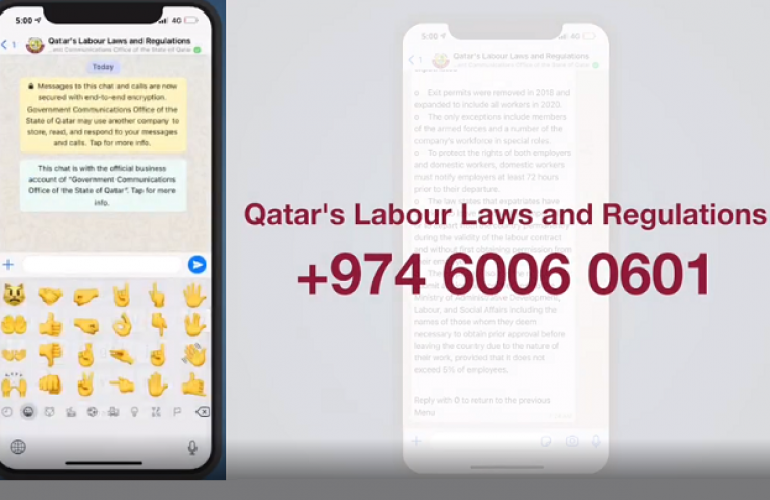 Want To Know More About Qatar's Labour Law? Here's How To Check Via Whatsapp!