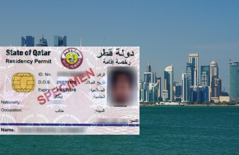 Can You Get A Residence Permit In Qatar Without A Recruiter?