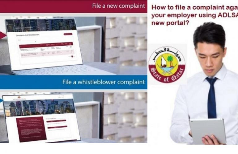 How To Use Qatar's New Portal To File A Complaint Against An Employer? – Jobs In Qatar Guide